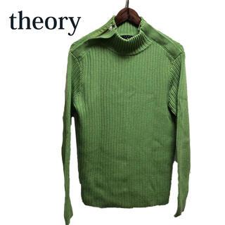 theory ニットセーター ウールニット 黄緑 被りニット