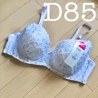 ホワイト D85  花柄シフォン刺繍レースブラジャー 未使用新品タグ付き(ブラ)