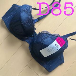 ネイビー D85  リボン刺繍レースシフォンブラジャー 未使用新品タグ付き(ブラ)