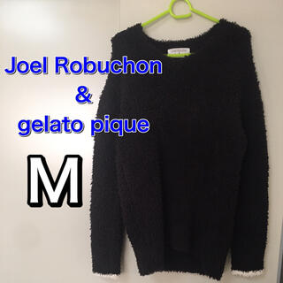 ジェラートピケ(gelato pique)のたぴおか様専用 joel Robuchon&gelato pique   2点(その他)