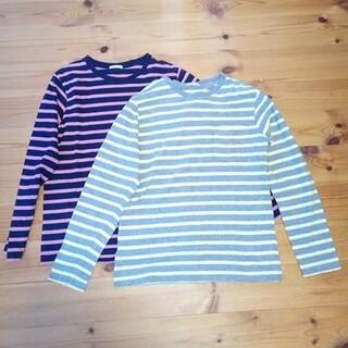 GU - GU ボーダー長袖Tシャツ2枚組 Sサイズ