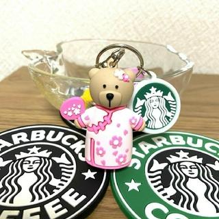 スターバックスコーヒー(Starbucks Coffee)の《大幅値下げ中☆》STARBUCKS キーホルダー ベアリスタ 桜(キーホルダー)