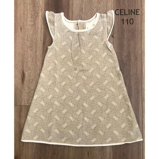 celine - 【CELINE】ワンピース(110)