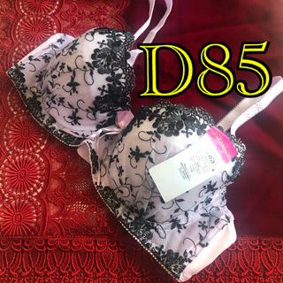 ピンクラベンダー D85 花柄刺繍シフォンレースブラジャー 未使用新品タグ付き(ブラ)
