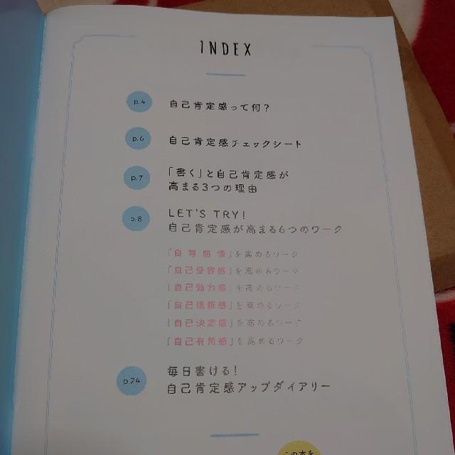 日経WOMAN リサ・ラーソン万年筆 ノート☃️ エンタメ/ホビーの雑誌(ビジネス/経済/投資)の商品写真