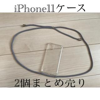 スリーコインズ(3COINS)のiPhone11ケース 2点セット 3coins(iPhoneケース)