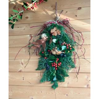 縦長クリスマススワッグ インテリア プレゼント ブラウン 45cm(ドライフラワー)