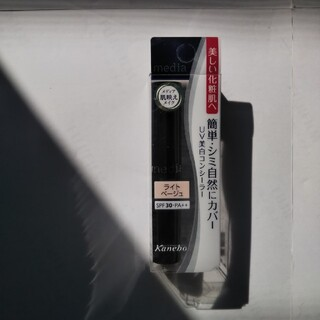 カネボウ(Kanebo)のカネボウ media(メディア)スティックコンシーラーUV※ライトベージュ(コンシーラー)