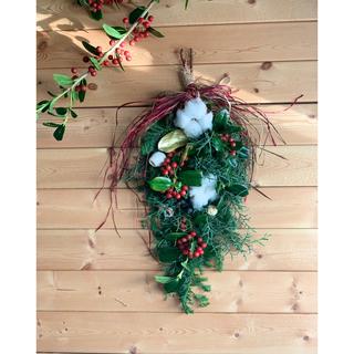 縦長クリスマススワッグインテリア プレゼント ホワイト 45cm(ドライフラワー)