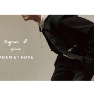 アニエスベー(agnes b.)のagnes b. pour ADAM ET ROPE' COVERALL(カバーオール)
