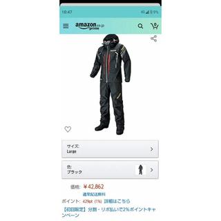 シマノ(SHIMANO)のeh71jeong様専用 SHIMANOスーツ RA-124SブラックM(ウエア)