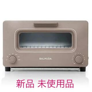 BALMUDA - バルミューダ スチームオーブントースター K01E-CW (ショコラ) 新品