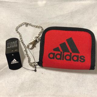 アディダス(adidas)の新品 アディダス 財布 チェーン フック付 adidas 赤×黒 パイピング(折り財布)