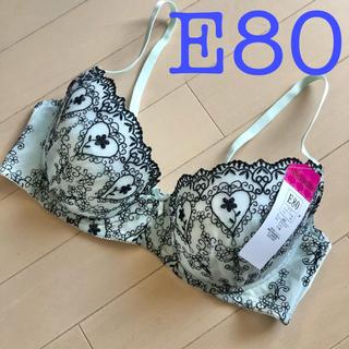 ホワイトミントグリーン E80 花柄刺繍シフォンブラジャー 未使用新品タグ付き(ブラ)