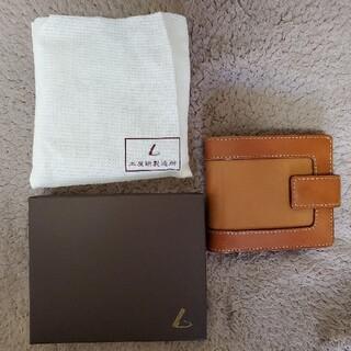 ツチヤカバンセイゾウジョ(土屋鞄製造所)の土屋鞄製造所 折りたたみ財布(財布)