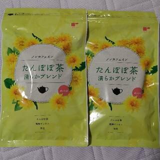 ティーライフ(Tea Life)のティーライフ たんぽぽ茶 ポット用 2袋(健康茶)