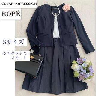 クリアインプレッション(CLEAR IMPRESSION)の【S】クリアインプレッション/ジャケット、ロペ/スカート 卒業式、懇談会(スーツ)