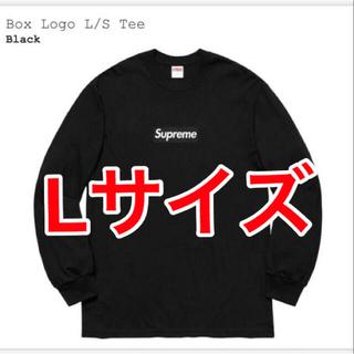 シュプリーム(Supreme)の黒 L 20AW Supreme Box Logo L/S Tee ロンT (Tシャツ/カットソー(七分/長袖))