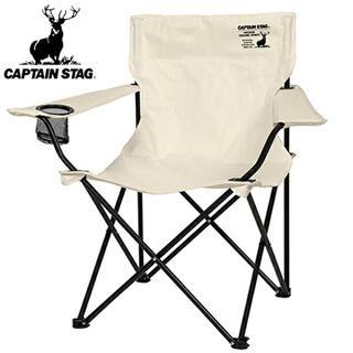 キャプテンスタッグ(CAPTAIN STAG)のおまおさん専用ホワイトチェア(折り畳みイス)