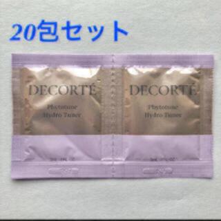COSME DECORTE - フィトチューン リファイニングソフナー 20包