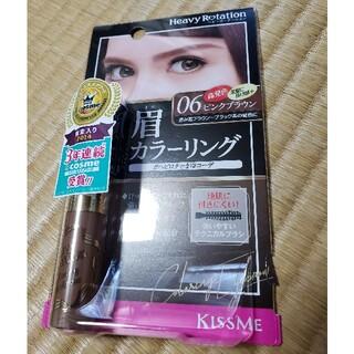 キスミーコスメチックス(Kiss Me)のキスミー ヘビーローテーション カラーリングアイブロウR 06(8g)(アイブロウペンシル)