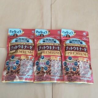 コバヤシセイヤク(小林製薬)の小林製薬 ナットウキナーゼプレミアム30日分×3袋(ダイエット食品)