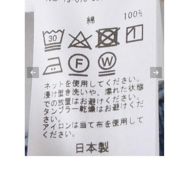 DEUXIEME CLASSE(ドゥーズィエムクラス)のドゥージーエムクラスGIZAフライスTシャツ36 レディースのトップス(Tシャツ(半袖/袖なし))の商品写真
