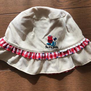 プチジャム(Petit jam)のベビー帽子 プチジャム(帽子)
