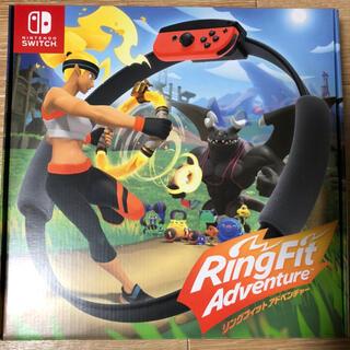 ニンテンドースイッチ(Nintendo Switch)のリングフィットアドベンチャー ジョイコン(家庭用ゲームソフト)