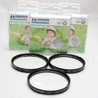 ハクバ(HAKUBA)の❤️HAKUBA ハクバ MC 58mm レンズフィルター 3個セット❤️(デジタル一眼)