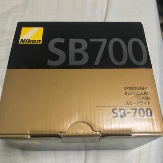 ニコン(Nikon)の専用nikon sb700 スピードライト(ストロボ/照明)