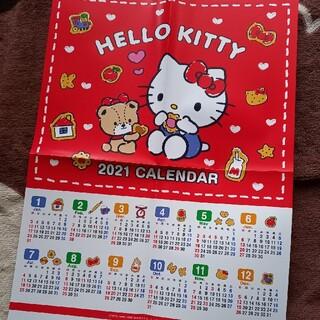 ハローキティ(ハローキティ)のハローキティ 2021カレンダー(カレンダー/スケジュール)