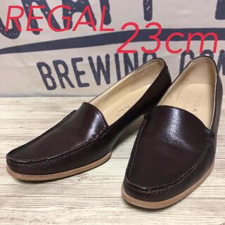 REGAL - 23cm REGAL リーガル パンプス パンプス ローファー 革靴 ブラウン