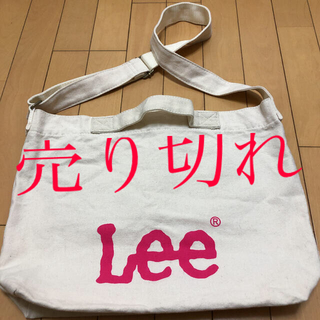 リー(Lee)のleeトートバッグ❣️2ウェイ❣️(トートバッグ)