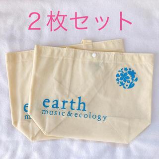 アースミュージックアンドエコロジー(earth music & ecology)のショップバッグ(ショップ袋)