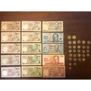 タイ 旧紙幣&コインセット(貨幣)