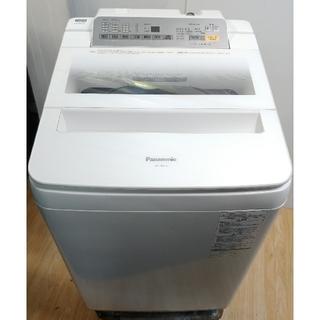 Panasonic - 洗濯機 パナソニック ガラストップ 泡洗浄 インバーター エコナビ 省エネ節水