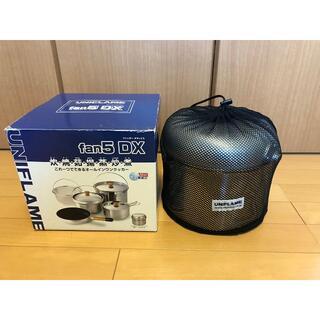 ユニフレーム(UNIFLAME)のユニフレーム fan5 DX (中古)(調理器具)