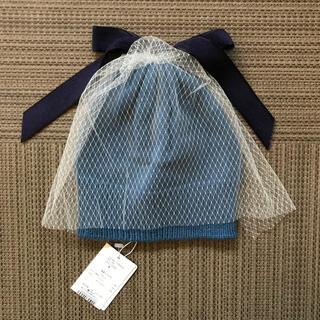 ベベ(BeBe)の【新品・未使用】べべ ニット帽(帽子)