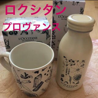 ロクシタン(L'OCCITANE)のロクシタン プロヴァンス マグカップ&ボトルセット(グラス/カップ)