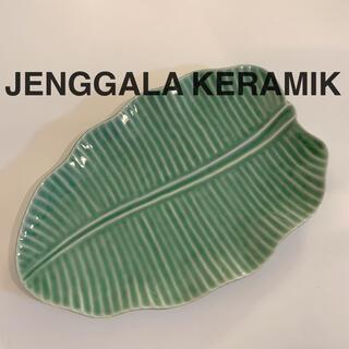 ジェンガラ(Jenggala)のジェンガラケラミック * バナナリーフプレート (食器)