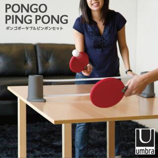 PONGO TABLE TENNIS(卓球)