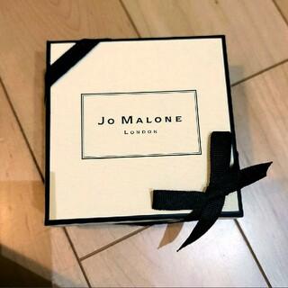 ジョーマローン(Jo Malone)のジョーマローンバスオイル イングリッシュペアー&フリージア(入浴剤/バスソルト)