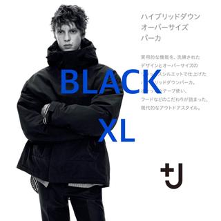 ジルサンダー(Jil Sander)のaプロフ必読さん専用(ダウンジャケット)