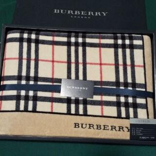 バーバリー(BURBERRY)の希少 バーバリーバスタオル 大判サイズ(タオル/バス用品)