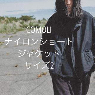 コモリ(COMOLI)の20AW comoli ナイロンショートジャケット サイズ2 nylon(ナイロンジャケット)
