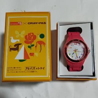 サクラクレパス(サクラクレパス)のサクラクレパスコラボ 腕時計(腕時計)