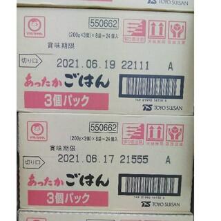 【地域限定】マルちゃん レトルトごはん 200g × 48食(米/穀物)