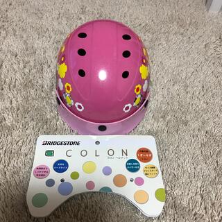 ブリヂストン(BRIDGESTONE)のお値下げ ブリヂストン コロン ヘルメット 女の子 ピンク 自転車(ヘルメット/シールド)