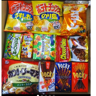 【地域限定】お菓子 詰め合わせ(菓子/デザート)